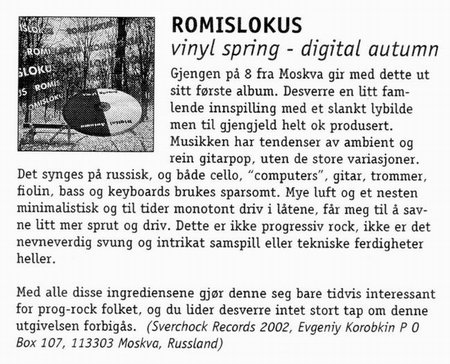 Music review from Tarkus magazine for Vinyl Spring, Digital Autumn by  (in Norwegian).